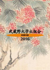 mokuroku_hyousi