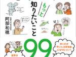 ninshi_b